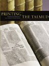Printing the Talmud